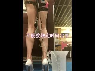 01援器学会纳新_实验资料开放_露出直播灌肠电击