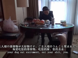 Chinese mistress dominate and pee