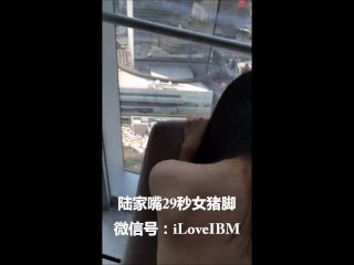 lujiazui 29s shanghai china chinese 陆家嘴29秒