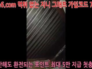 korean 국산 한국 사카시랑 허리놀림 장난 아닌녀