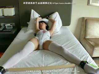 Japanese bondage with vibrator