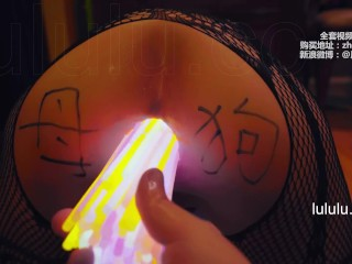 Chinese Girl 周晓琳 Light stick fuck Assholes
