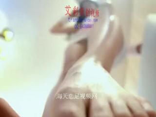 Chinese femdom humiliation foot worship footjob