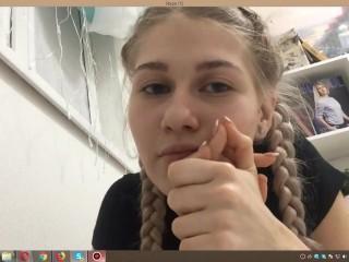 Развод в Skype. Алена 20 лет. Сызрань