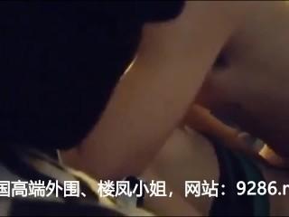 极品女神脸清纯艺术生,校花级别超高颜值背着男友约炮,长腿细腰翘臀露脸被后入,CHINESE GIRL