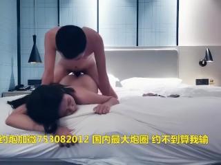 约操极品清纯校花外围,小姐姐美乳粉穴,舌吻调情配合无间,中国国产麻豆,高颜值露脸女神空姐秘书网红模特,双飞高潮大腿大奶,chinese China Sex Girl Model,探花91大神女明星